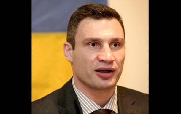Пранкер Vovan попросил у Кличко отключить горячую воду Ляшко и включить Авакову