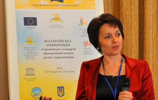 «Європейські стандарти превентивної освіти: досвід і перспективи»