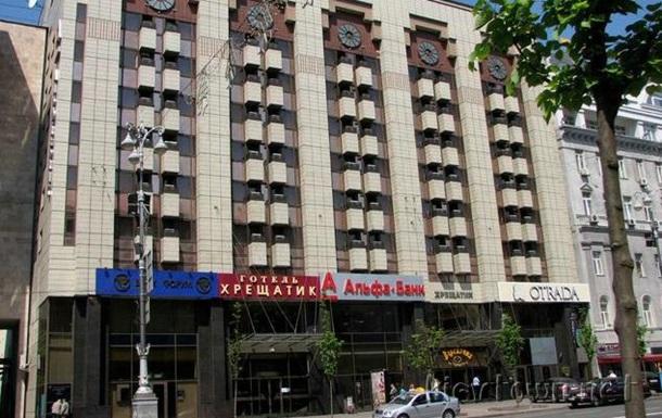 В Киеве милиция перекрыла вход в гостиницу и отделение банка