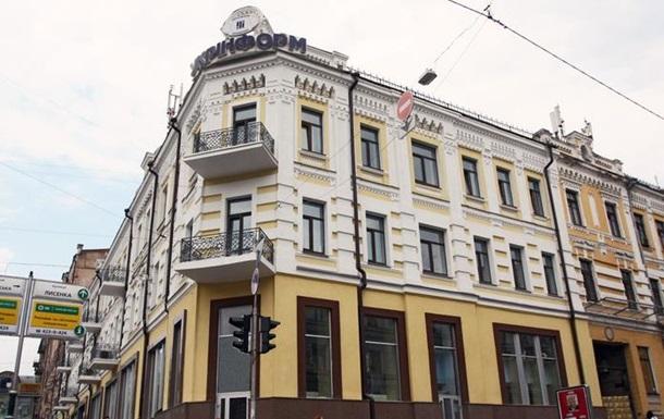 Офис информагентства Укринформ эвакуировали из-за сообщения о минировании