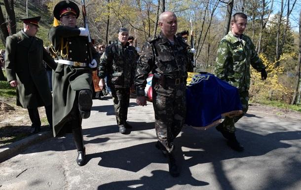 В Днепропетровске похоронили тела неопознанных украинских военных