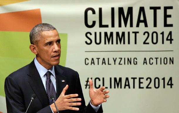 Обама призвал все страны сократить выбросы парниковых газов в атмосферу