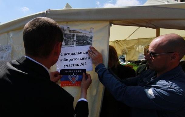 Группа депутатов Рады отказалась идти на выборы