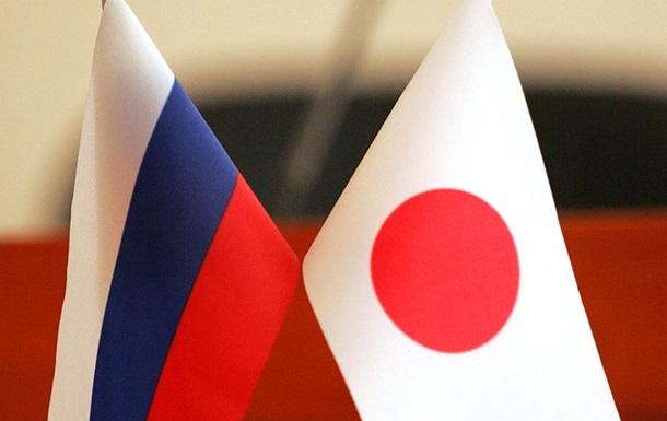 Япония расширила санкции против России - СМИ