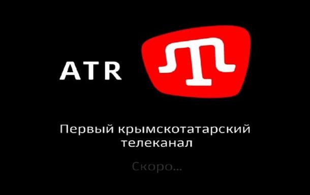 Кримськотатарський телеканал звинуватили в екстремізмі - журналіст