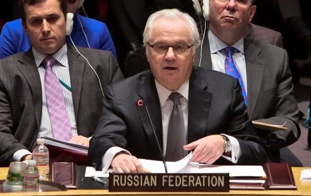 Постпред России в ООН раскритиковал выступления Яценюка в Нью-Йорке