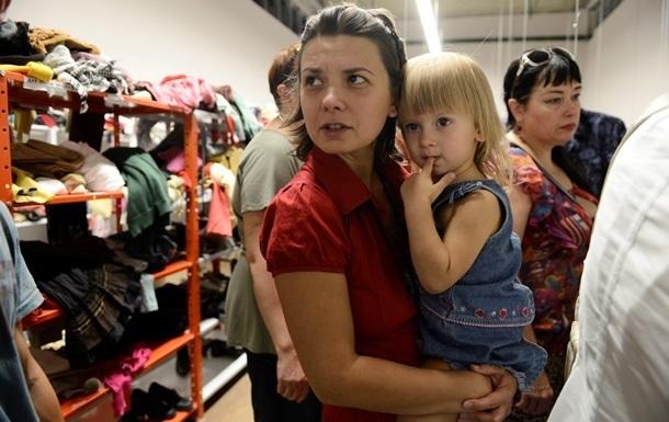 Из зоны АТО уже переселено почти 250 тысяч человек