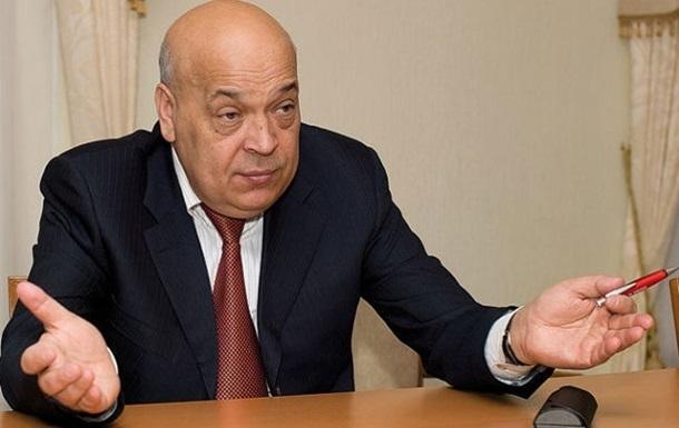 Москаль приостановил работу пяти райадминистраций в Луганской области