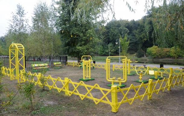 В Киеве открыта новая спортивная площадка