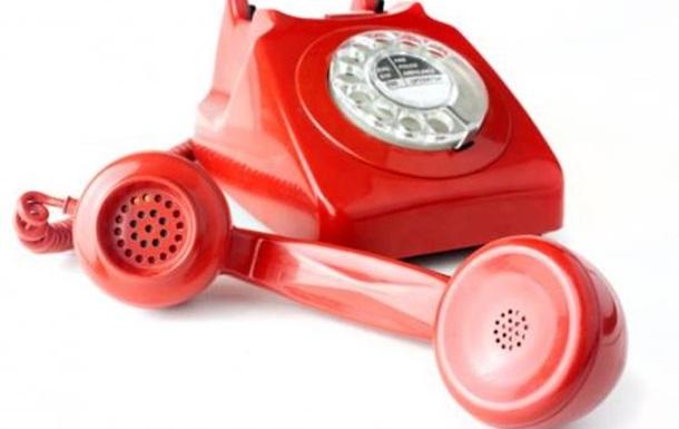 A-FON  - телефония для тех, кто не хочет переплачивать за роуминг