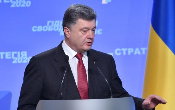 Президент озвучил восемь приоритетных сфер для реформ в Украине
