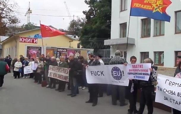 В Харькове активисты пикетировали консульства Германии и Польши