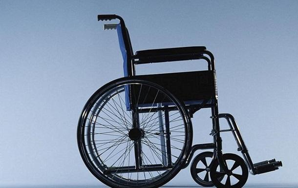 Минобразования предлагает участникам АТО и Евромайдана с инвалидностью переквалификацию