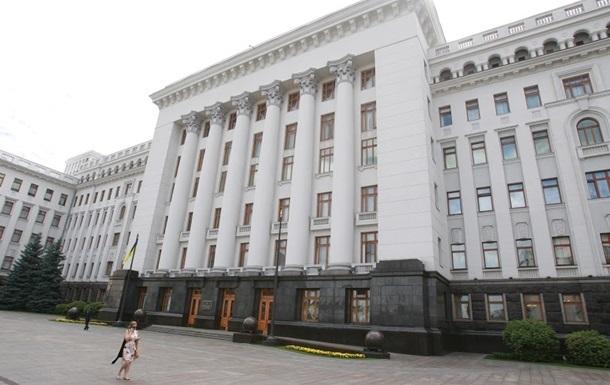 АП работает над восемью основными реформами Порошенко