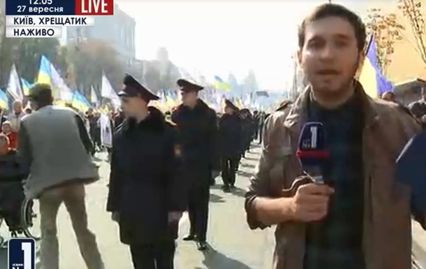 Марш мира людей с инвалидностью проходит в Киеве