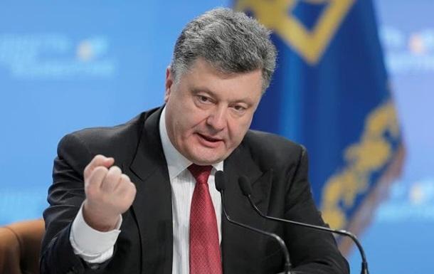 Порошенко представил тезисы программы развития Украины к 2020 году