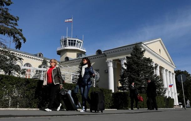 Аэропорт Симферополь прекратил международные рейсы
