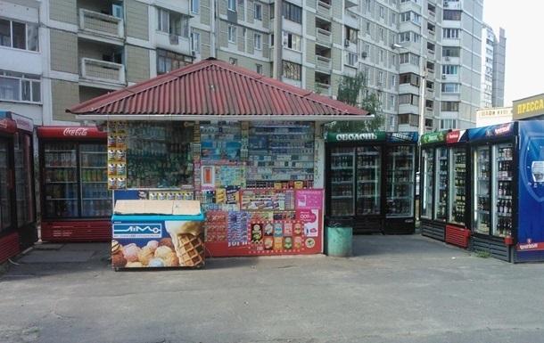 Киевские киоски не будут работать после десяти вечера