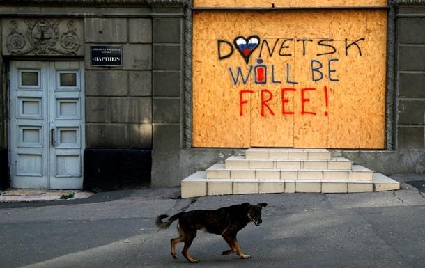 Отношение жителей Донецкой области к ДНР сильно изменилось – Тарута