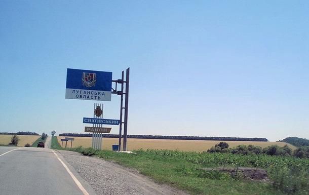 Луганская ОГА озвучила территориальные изменения в области
