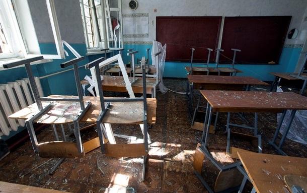 День знаний в Донецке: учеба под артобстрелом