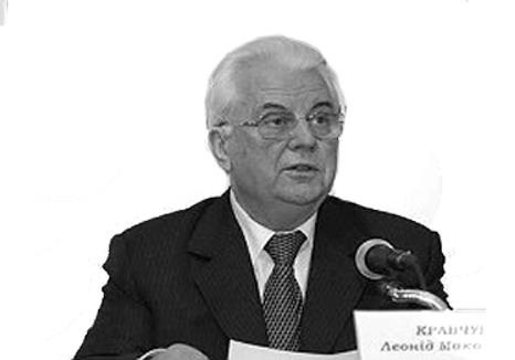 Кравчук Леонид Макарович