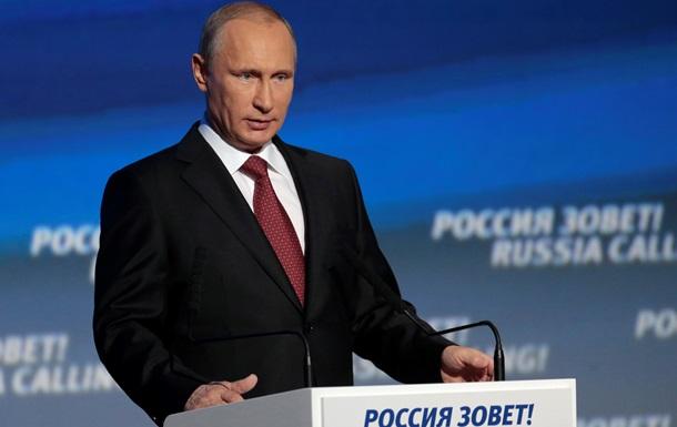 Путин надеется на политическую стабилизацию в Украине после выборов в Раду