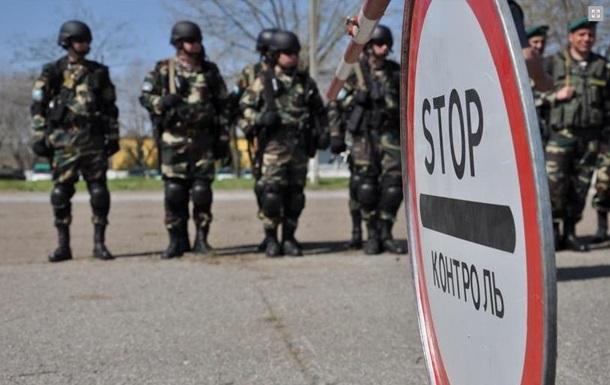 Украинские пограничники обустраивают кордоны с зоной АТО