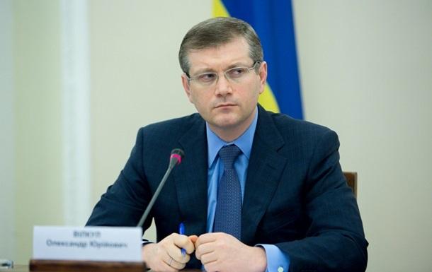 Вилкул: В Европе сомневаются в способности власти решить конфликт в Украине