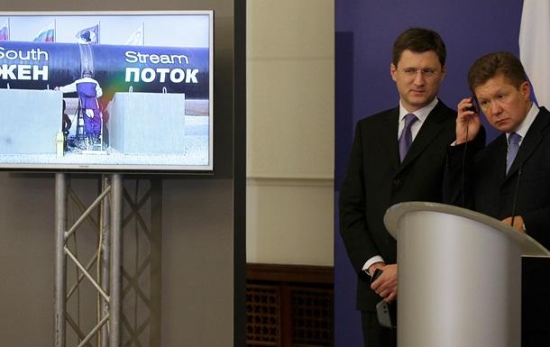 В России заявляют, что не останавливали  Южный поток