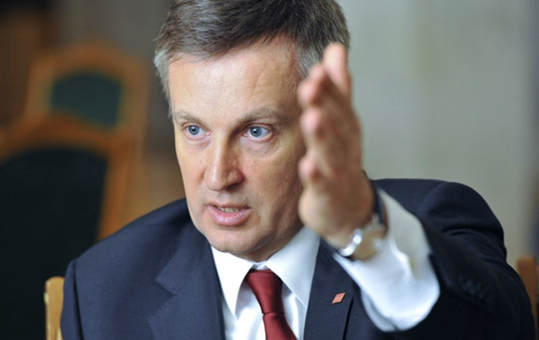 Наливайченко утверждает, что очистил руководство СБУ на 90%