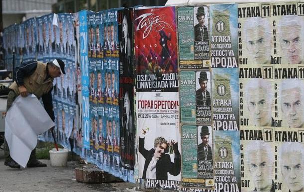 В Болгарии проходят досрочные парламентские выборы