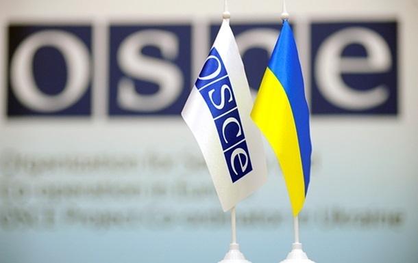 Сегодня Украину посетит крупнейшая группа ОБСЕ