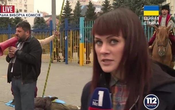 Активисты  казнили  чучело главы Центризбиркома