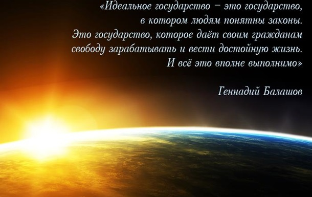 Украина будущего. Шустер live