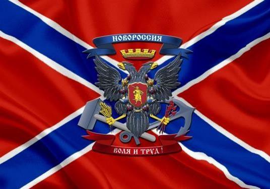 Выборы в ДНР и ЛНР – шаг к признанию Новороссии