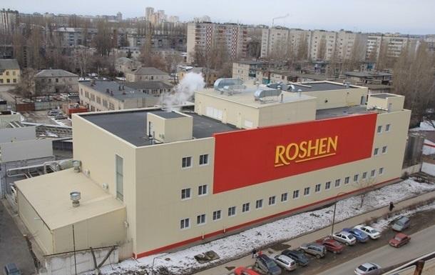 В России возобновила работу фабрика Roshen