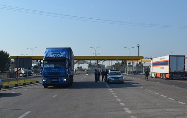 Грузовики из гуманитарного конвоя Евросоюза попали в ДТП