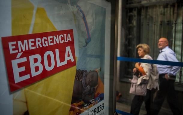 В Испании из-за Эболы госпитализированы еще три человека