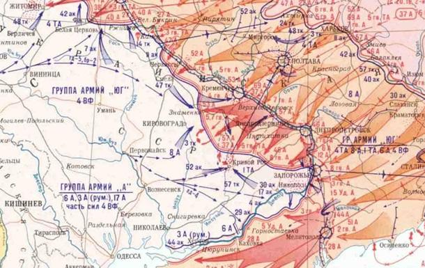 Наступление новороссийского ополчения на Киев – план Вашингтона?