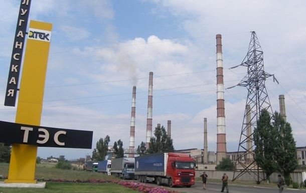 На Луганской ТЭС из-за обстрелов остановлен энергоблок