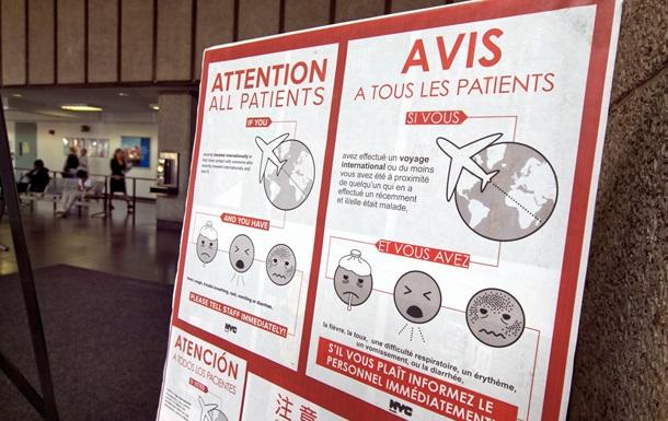 Канада усилит контроль в аэропортах из-за вируса Эбола