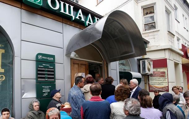 В Луганске возобновляют работу отделения Ощадбанка
