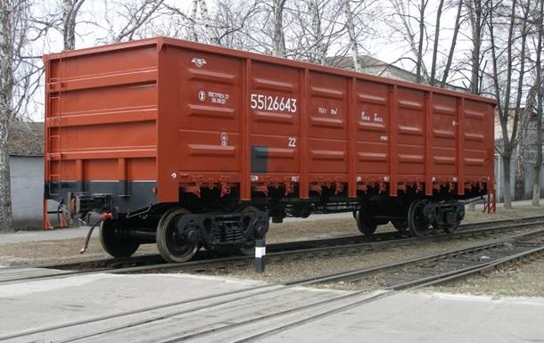 Выпуск грузовых вагонов на Крюковском заводе значительно уменьшился