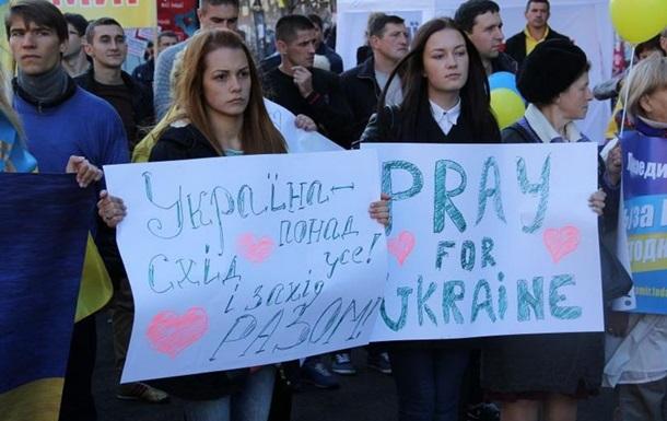 Итоги киевского «Марша мира» – мульт о «чмошных донецких ватниках»...