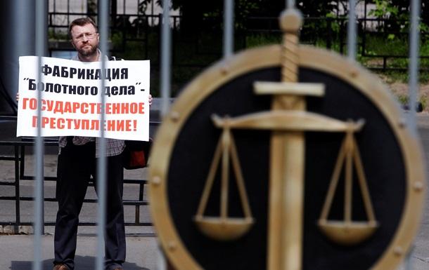 В Москве осудили последнего фигуранта  болотного дела