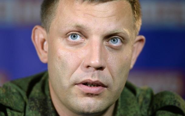С Киевом подписано соглашение о линии разграничения -  премьер  ДНР