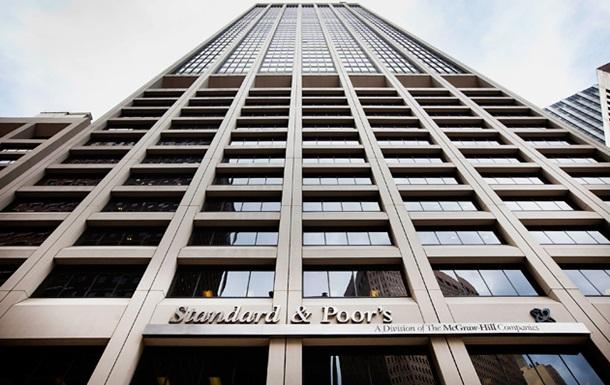 S&P повысило рейтинг Украины