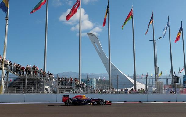 Российский Гран-при  Формулы - 1 : Сочи достает еще один козырь