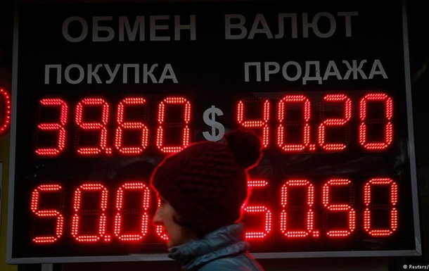 Блогозрение: Хроники пикирующего рубля, или Дефолт без объявления
